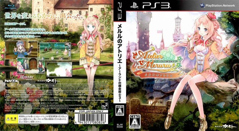 Japanese PS3 Game Pulled for Inappropriate Rating