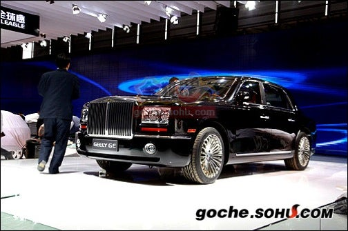 Geely GE Phantom: Like A Rolls Royce, Only Ya Know, Not