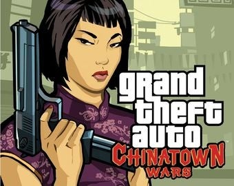 Chinatown Wars Accounts for Half of all M-rated DS Sales — All Time