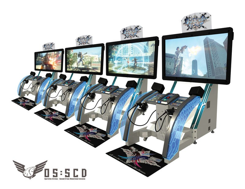 This Arcade Game Makes You Feel Like a Dual Wielding Bad-Ass