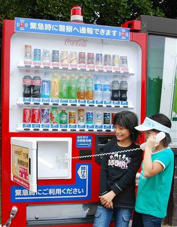 Japan Goes Big Brother with Vending Machines with CCTV Cameras
