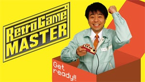 Kotaku Presents Retro Game Master