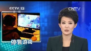 China's Official News Outlet Thinks <i>GTA</i> Was Made in 1968