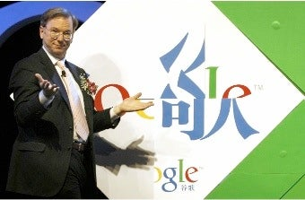 Google's Sudden, Self-Serving War with China