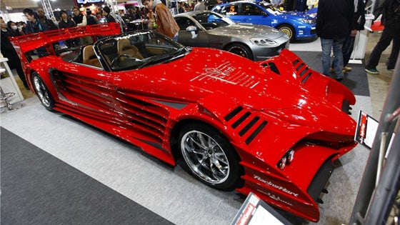 This Is The Ugliest Toyota MR2 Ever Built