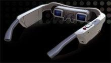Qingbar GP300, World's First Wireless Video Glasses