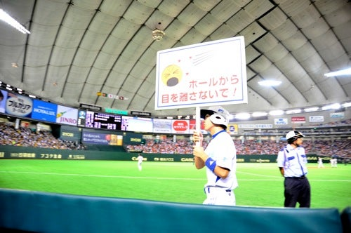 Notes: Tokyo Dome and The Difference Between Japanese and American Baseball