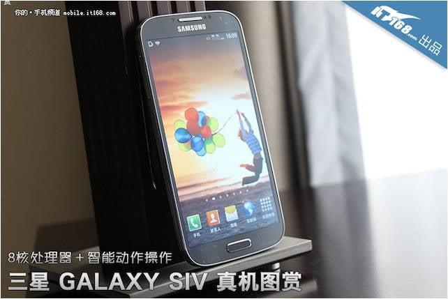 Estas son las fotos más nítidas del que probablemente será el Samsung Galaxy S IV