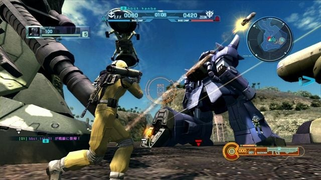 Namco Bandai's Latest Gundam Game Is Free*! (*Not Completely)