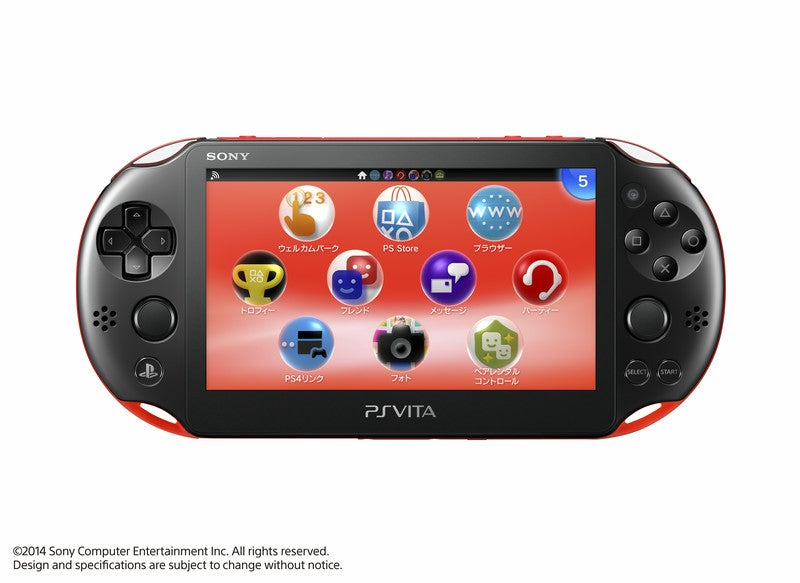 Two New PS Vita Colors Coming to Japan