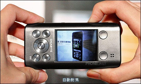 Gigabyte g-YoYo All-in-One Cellphone