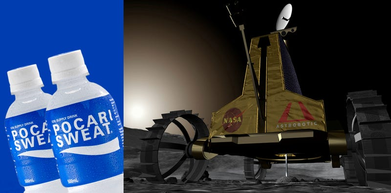 This Week in Time Capsules: Launching a Sports Drink To The Moon