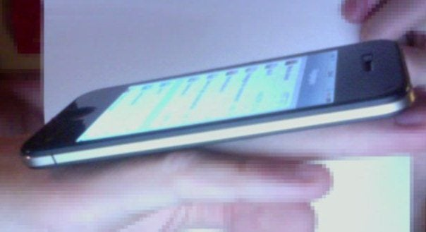 Is This the iPhone 5 Slim?