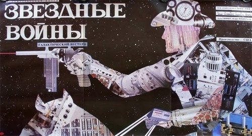Space Cowboys and a Disco Death Star in Soviet Star Wars Art