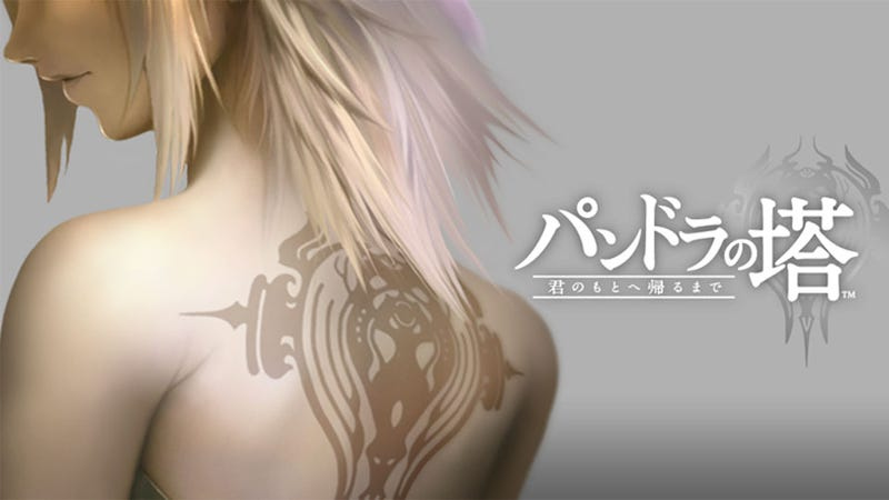 Nintendo's New Wii Game Has Classy Music And A Large Back Tattoo