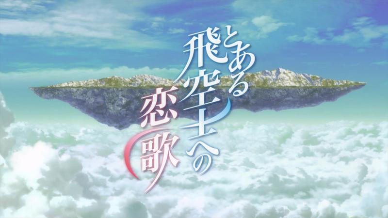 Ani-TAY Impressions: The Pilot's Love Song and Tonari no Seki-kun