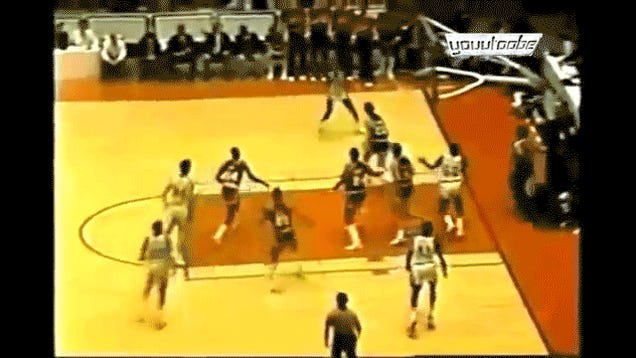 Here Is Michael Jordan's First Career Basket At UNC