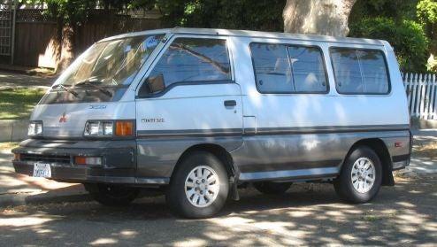Build Your Mitsubishi >> 1988 Mitsubishi L300