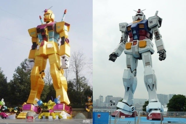 Now You See Chinese Gundam, Now You Don't