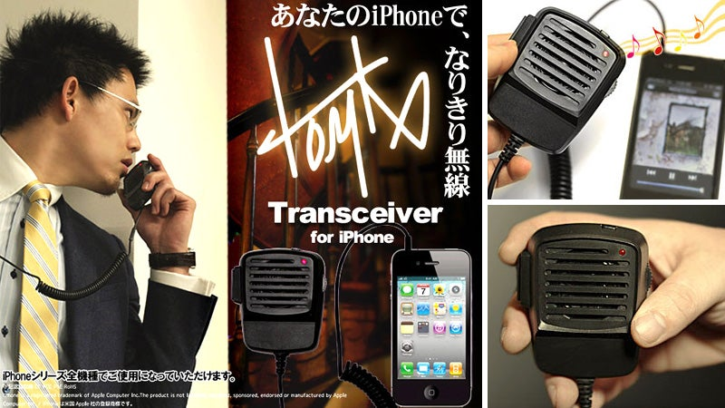 Use Your iPhone Like a 1970s Police Detective With This Radio Transceiver