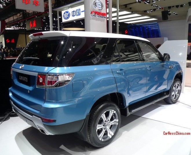 China has built a Land Rover!