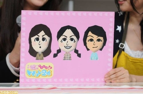 Nintendo DS Game Made Into Japanese TV Show