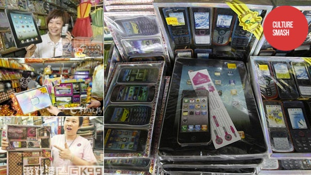 Paper iPads for Your Dead Chinese Ancestors