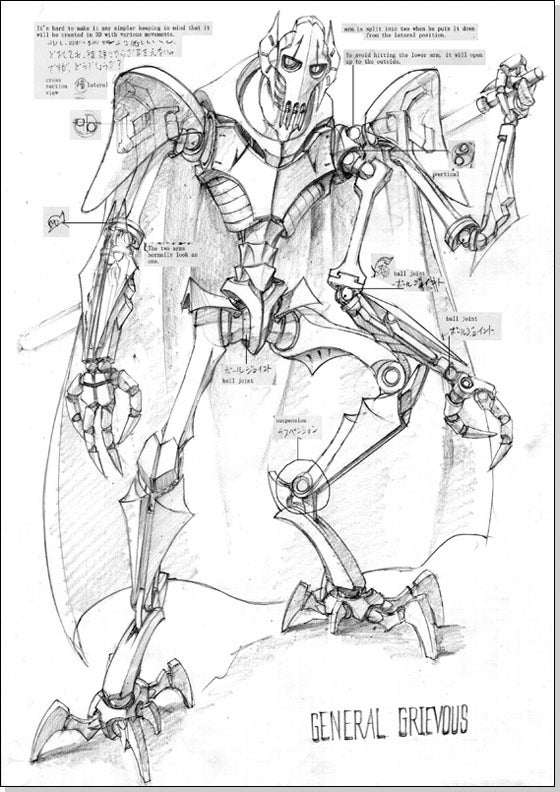 First Look At General Grievous In Animated Clone Wars