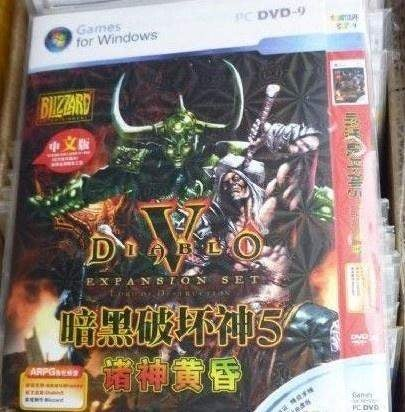 China Not Only Has Diablo V...