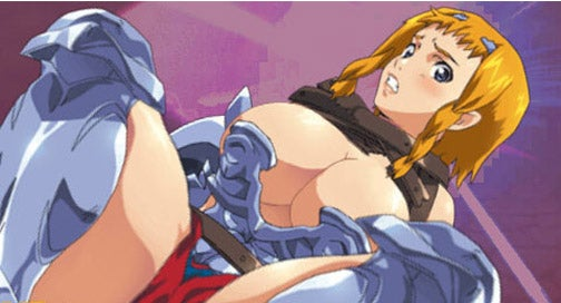 Bandai Namco PSP Game Makes Suggestive Use Of Milk
