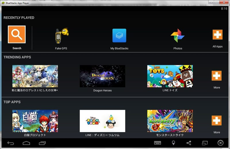 How to Play Japanese Mobile Games on Your PC