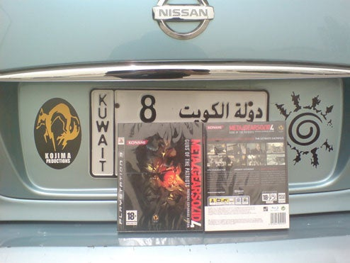 Want to buy Metal Gear Solid 4? Head to Kuwait.