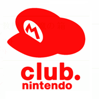 Club Nintendo Finally Coming Stateside