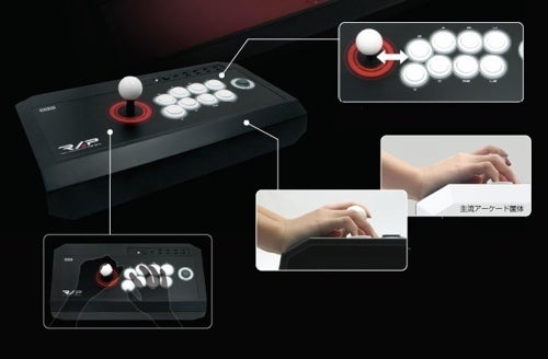 Pricey PS3 Fighting Stick Ready To Beat Up Dec. 24