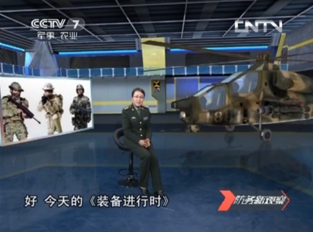 No, China, Master Chief's Battle Suit Is Not Real