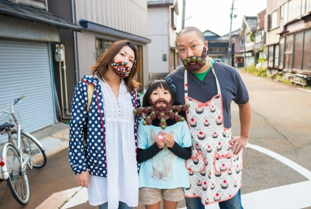 """Bean Beards"" Are the Best Fake Japanese Trend"