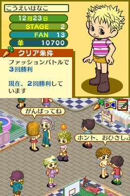 KOEI Brings Cosplay To The DS With Pop Cutie!