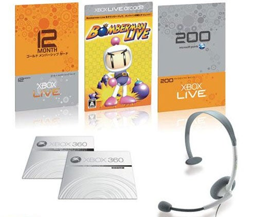 Japan's Handy Bomberman Live/Xbox Live Bundle