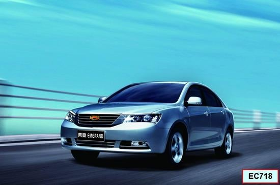 Geely Carpet Bombs Shanghai Auto Show With New Cars