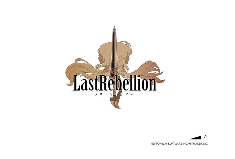 The Last Rebellion Japanese Theme Song Is Interesting