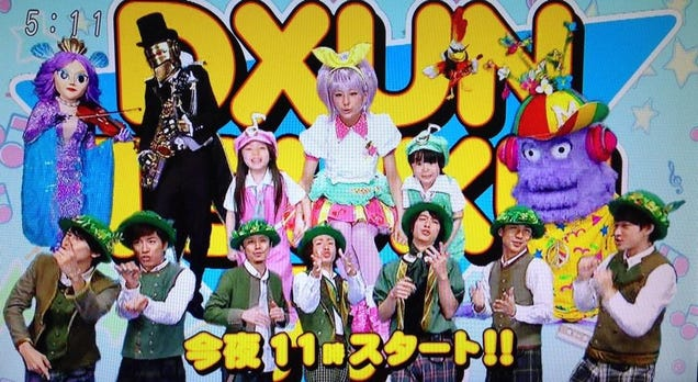 Japanese TV Is Actually Pretty Dull, But This Show Looks Interesting
