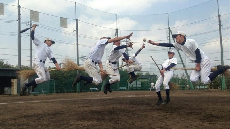 Japanese Teens Are Now Playing Fake Quidditch