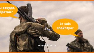 A franciákra keményebb polgárháború vár, mint amilyen Ukrajnában van
