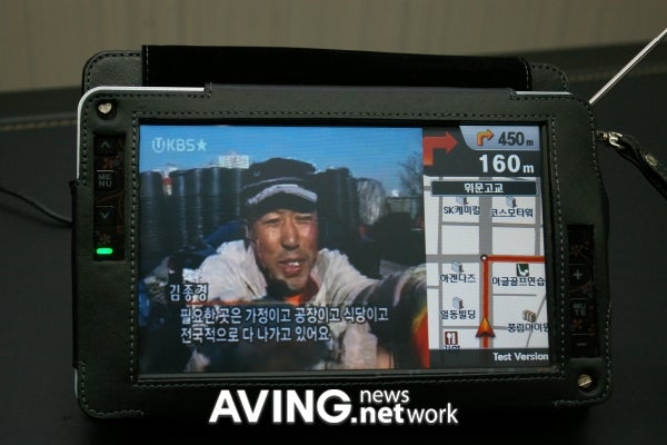 "Hyundai's Slim Bad-Ass Provia A7 GPS Has Gaming, ""Navi-In-Picture"" TV"