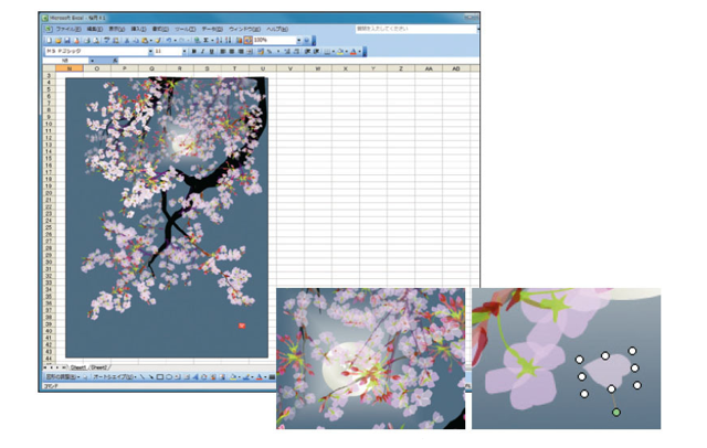 Old Japanese Man Creates Amazing Art Using Excel (Wait, Excel?)