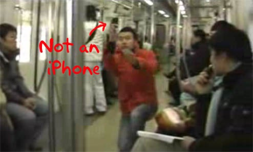 Beijing iPhone Bowling Man is Viral Ad For Different Phone