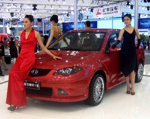 10 Strangest Cars Revealed At The 2008 Beijing Motor Show