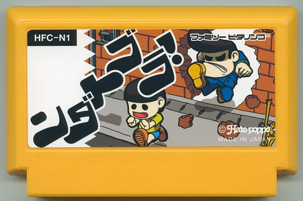 These Fake Nintendo Games Look More Interesting Than Real Ones