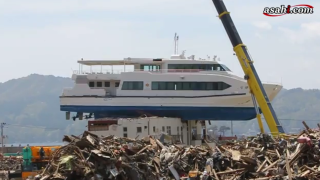How Did This Boat Get On Top of a House? (Video)
