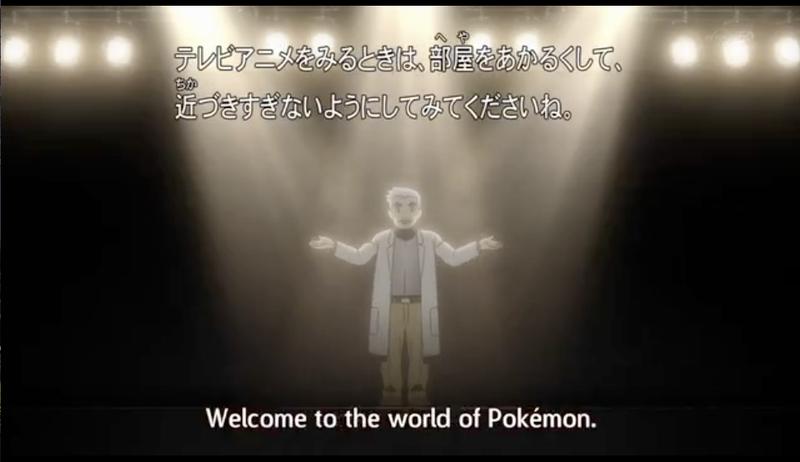 Pokémon Trainer Tips!